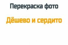 Срочное оформление для ВКонтакте 27 - kwork.ru