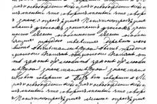 переведу текст (немецкий/русский) 4 - kwork.ru