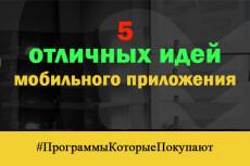 Обучение и консалтинг 35 - kwork.ru