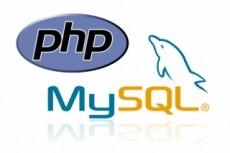 Напишу скрипт на PHP, JavaScript, MySQL 8 - kwork.ru