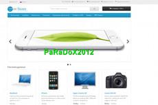 продам готовый женский портал + 1180 статей 10 - kwork.ru