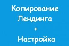 Напишу/Поправлю скрипт на JavaScript 6 - kwork.ru