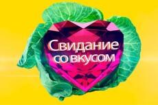 Создам инфографику 50 - kwork.ru