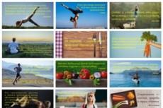 Pinterest. com до 40'000 изображений в максимальном качестве 21 - kwork.ru