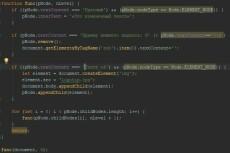 Программа на Java 22 - kwork.ru