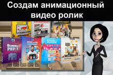 Видеоролик. Озвучка, музыка, дизайн, анимация. Под ключ 8 - kwork.ru