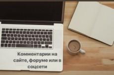 Рассылка в мессенджерах 24 - kwork.ru