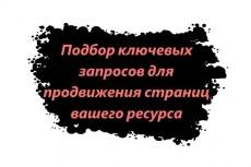 Смысловой перевод с ENG на РУС 4 - kwork.ru