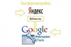 Установка 1С Битрикс на хостинг 8 - kwork.ru