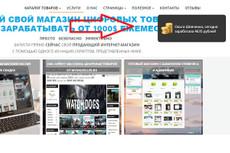 Скринкаст видео с экрана монитора 33 - kwork.ru