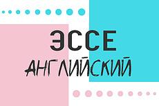 Составлю урок-викторину по английскому языку 13 - kwork.ru