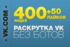 3 качественных логотипа 4 - kwork.ru
