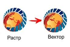"""сделаю обработку снимка с эффектом """"За пределами фото"""" 3 - kwork.ru"""