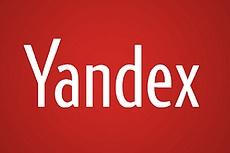 Создание бюджетной РК в  Яндекс.Директ 19 - kwork.ru