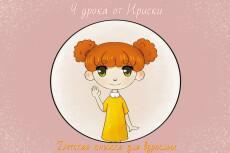 Нарисую портрет по вашему фото 27 - kwork.ru