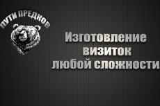 Удалю фон 10 изображений 3 - kwork.ru