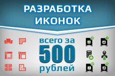 Разработаю качественный логотип в 3-х вариантах 56 - kwork.ru