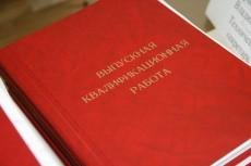 Выполню расшифровку аудио, видео материалов 27 - kwork.ru