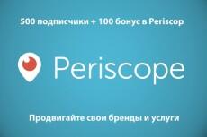 Зарегистрирую и настрою хостинг + 1 месяц хостинга в бонус 29 - kwork.ru