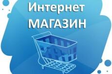 Только живые друзья ВКонтакте 6 - kwork.ru