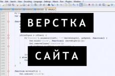 Найду и вылечу вирусы на сайте 5 - kwork.ru