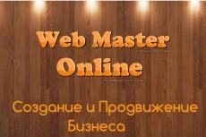 Дизайн и установка Вики-меню для соцсетей 17 - kwork.ru