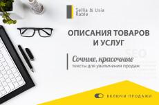 Дизайн продающего лендинга в один экран для компании 46 - kwork.ru
