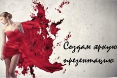 Создам дизайн визитки 6 - kwork.ru