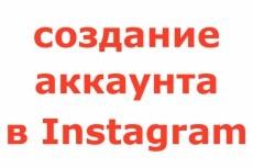 юридическая помощь 6 - kwork.ru