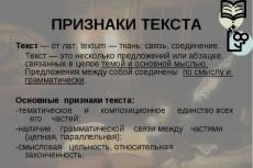 размещу рекламу в группе спорт.клуба 4 - kwork.ru