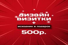 Качественно дизайн визитки. Исходник в cdr бесплатно 39 - kwork.ru