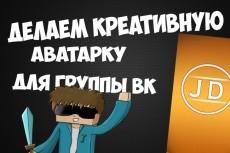 Подберу комплектующие ПК 3 - kwork.ru