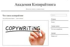 Напишу любые статьи и тексты 10 - kwork.ru