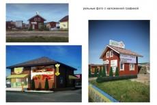обработаю растровое изображение 9 - kwork.ru