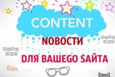 профессиональная корректура и редактирование вашего текста 4 - kwork.ru