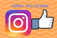 Размещу вашу ссылку с ИКС от 10 16 - kwork.ru