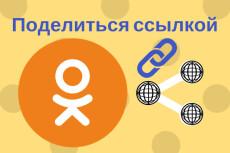Размещу вашу ссылку с ИКС от 10 15 - kwork.ru