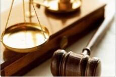 Напишу юридические статьи 6 - kwork.ru