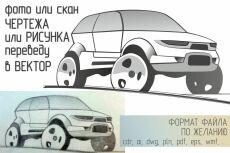 Логотип или знак 31 - kwork.ru