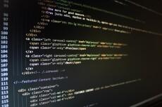 выполню работы на сервере 3 - kwork.ru