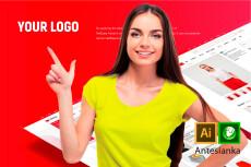 Логотип, который приносит прибыль. Заказывай прямо сейчас 26 - kwork.ru