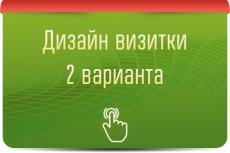 Визитки по готовым шаблонам 24 - kwork.ru