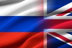 Составлю урок английского языка 10 - kwork.ru