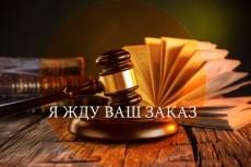 Опубликую ваши статьи на вашем сайте (Wordpress) 15 - kwork.ru