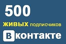 Создам для вас рекламный ролик дудл-видео 15 - kwork.ru