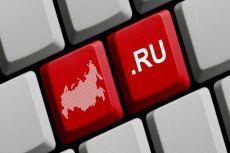 Зарегистрирую 50 аккаунтов Beget - домены и фрихостинг 4 - kwork.ru