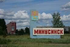 SEO аудит 3 - kwork.ru