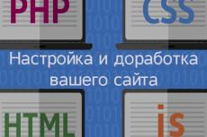 Шаблоны для Zennoposter любой сложности 5 - kwork.ru