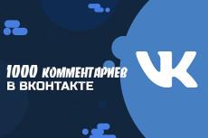 Автонаполняемый развлекательный сайт на WordPress 14 - kwork.ru
