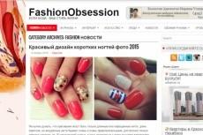 Напишу текст по определенной теме 14 - kwork.ru